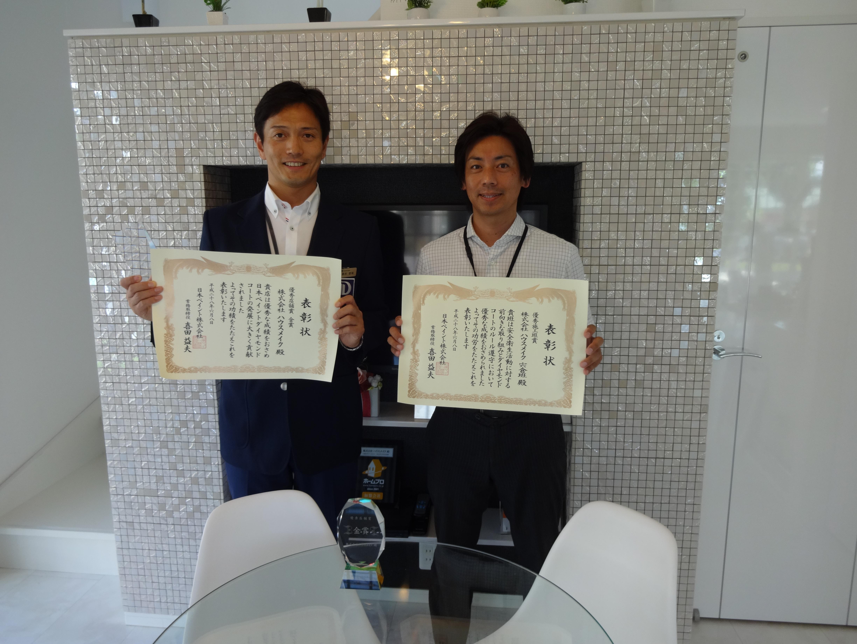 日本ペイントの表彰式にて、祝4年連続金賞受賞!!