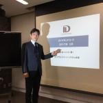 日本ペイントダイヤモンドコート会議行って来ました。