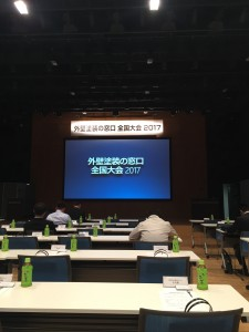 ファイル 2017-05-16 18 59 23