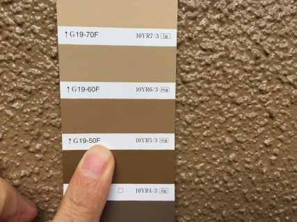 外壁色選びについて