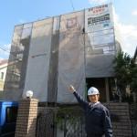 地元千葉市緑区にてダイヤモンドコート施工現場が着工しました!