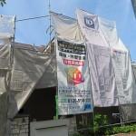 梅雨時期の屋根外壁塗装について